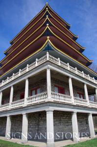 pagoda-below